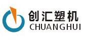 Ningbo Chuanghui Plastic Machinery Co., Ltd.