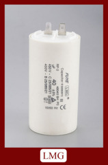 pp capacitor