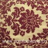Nylon Tricot Flocking Fabric