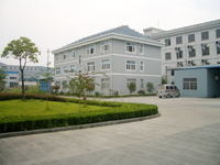 Zhejiang Tianshile New Energy Co.,Ltd.