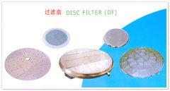Disc Filter , Metal Filter Annulus