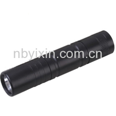 Mini Aluminum Super Bright Flashlight