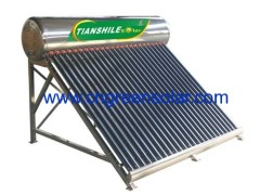 non-pressure solar thermal water heater
