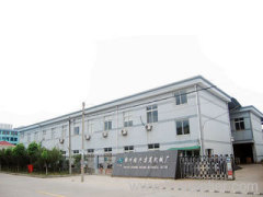 Ningbo Kezhuwang Machinery Co., Ltd.
