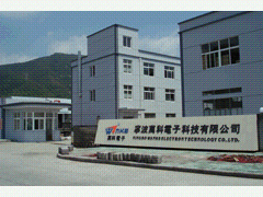 Ningbo Wanke Electron Technology Co., Ltd.