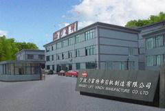 Ningbo Lift Winch Manufacture Co., Ltd.