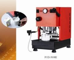 铝咖啡制造商