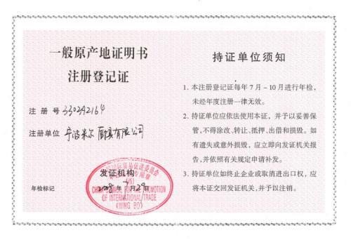 certificate06