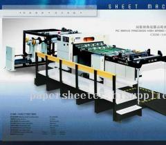paper sheeter