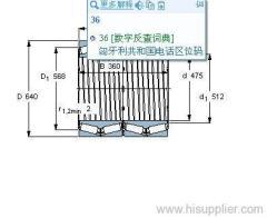 BT4-8035 G/HA1 bearing