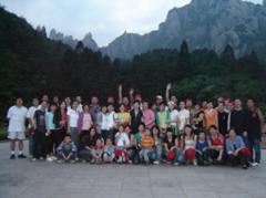 Hai Nan Hua Shang Trade Co., Ltd.