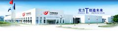 ZheJiang WanDeLi Industry & Trade Co., Ltd.