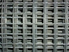 mild steel slab heating wire mesh panels