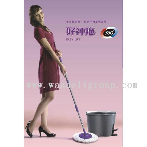 self wringing mop