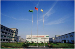 Ningbo Permanent Magnetics Co., Ltd.