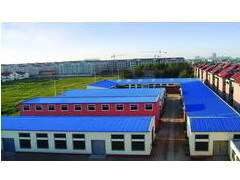 An Ping County San Qiang Metal Wire Mesh Products Co., Ltd.