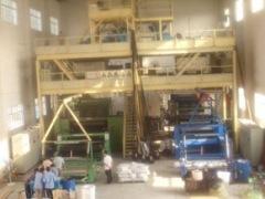 Qingdao Sanguan Bag Co., Ltd.