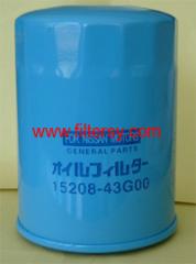 vauxhall oil filters