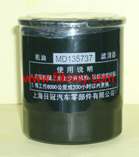 GM filter