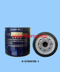 best Isuzu oil filter