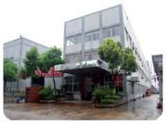 Shaoxing SanFang Machinery Co.,Ltd.
