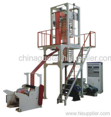 double color film blowing machines