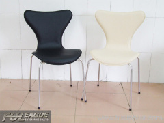SEVEN CHAIR ,LEAHER DINING CHAIR,MODERN SEVEN DINING CHAIR