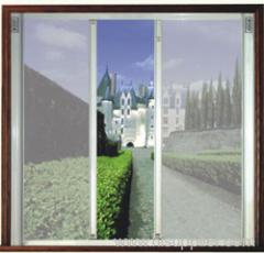 Fiberglass Window Screens