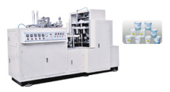 single PE paper cup forming machine