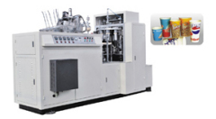 PE coated paper cup forming machine