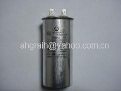 ac-running capacitor