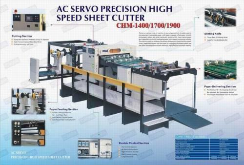 AC servo precision high speed paper cutting machine