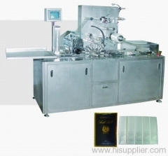 Perfume Packing Machine