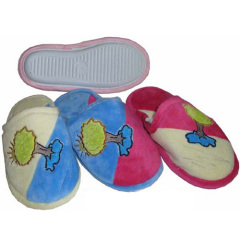Children Indoor Slippers