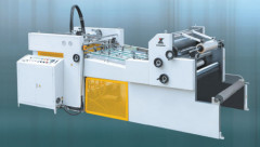 Automatic Water-Soluble Film Laminating Machine