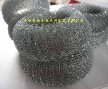 Anping Hongqi Metal Wire Mesh Products Co., Ltd.