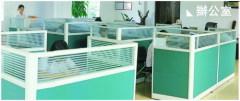 Xunda Hardware Co.,Ltd.