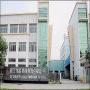 Zj Longyou Jiaqi Embroider Co.,Ltd