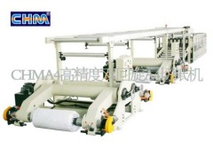 A4/A3 paper sheeting machine/A4 sheeter