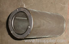 Perforated Plate Mesh