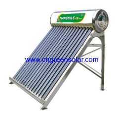 integrative vacuum tube solar heater
