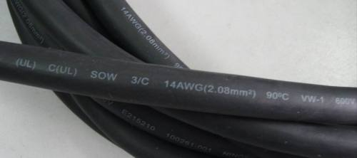 SOW Cable Power Cord with UL