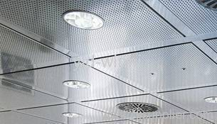 Round Hole-Perforated Metals