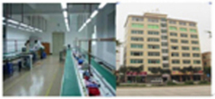 Guangzhou Wen Xin Electronic Technology Co.,Ltd.