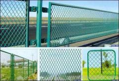 Express Highway Expanded Metal mesh