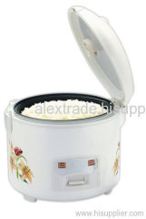 electric deluxe rice cooker