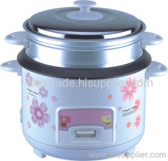 electric straight rice cooker
