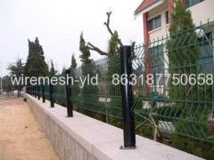 Residential Protection Fence