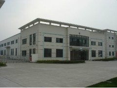 Aoda Sports Products Factory (China)