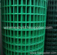holland electric welded wire meshes